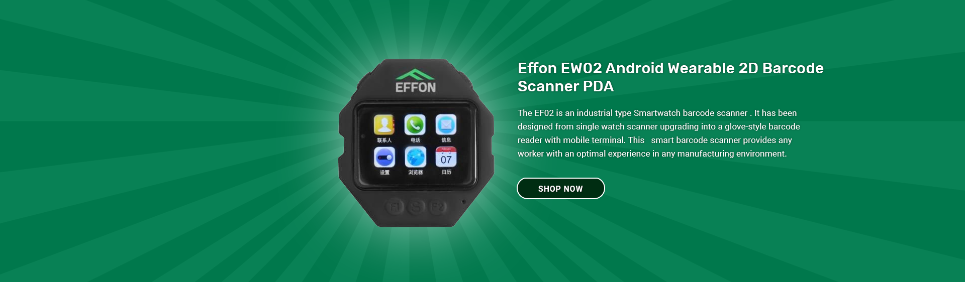Effon EW02 Android ...